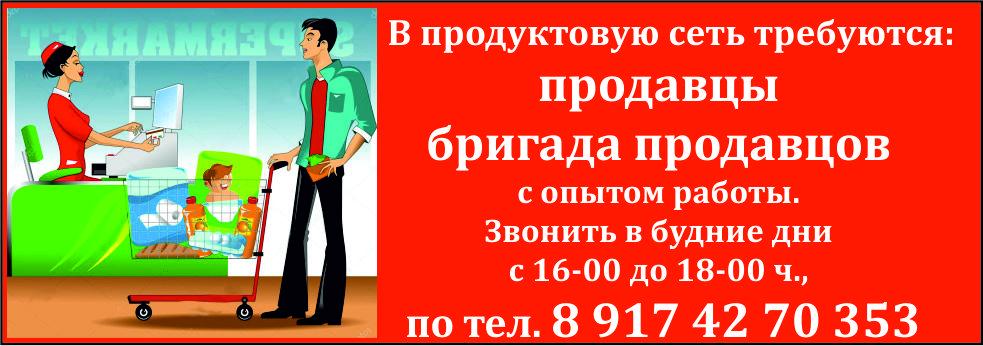 Центр занятости салават вакансии свежие разместить объявление бесплатно на денежную помощь